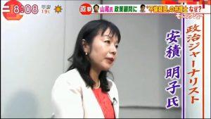 羽鳥慎一モーニングショー 出演