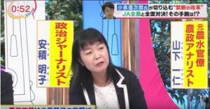 2016.10.4放送 バイキング出演「小泉進次郎 自民党農林部JA批判について」