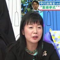 自民党激震!中川政務官が仰天不倫で愛人と海外挙式!?