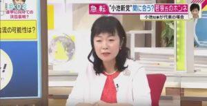 """「直撃LIVE!グッディ」 出演 早期解散は""""小池新党""""つぶし? 新党の戦略と直面する課題とは?"""