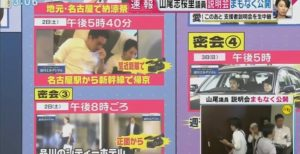 「直撃LIVE!グッディ」出演 両立する道を模索…小池百合子都知事(65) 定例会見 新党党首就任はあるのか?