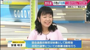 直撃LIVE グッディ!出演 小池百合子代表、結局出馬せず…なぜ、不出馬の決断に至ったのか?