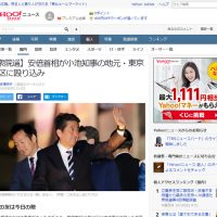 【衆院選】安倍首相が小池知事の地元・東京10区に殴り込み