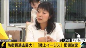 2017.12.23 AMEBA TV 「よるズバ!」出演