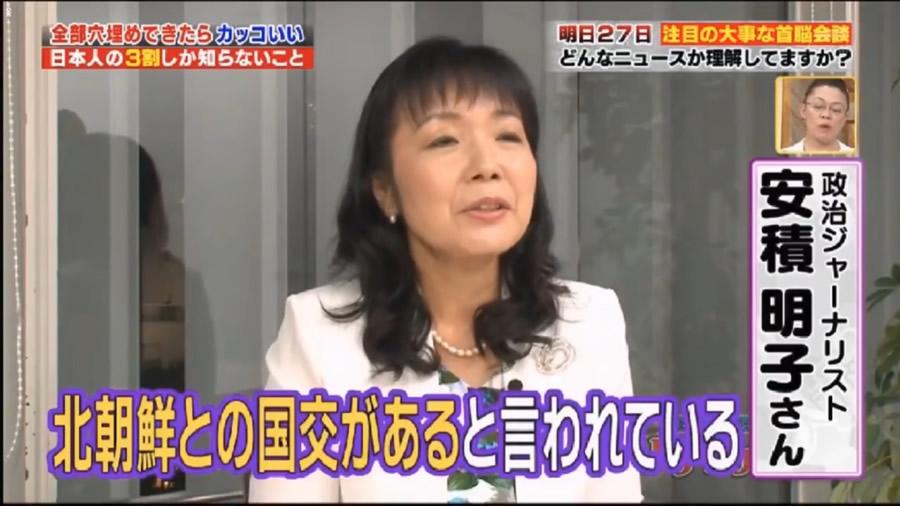 「くりいむしちゅーのハナタカ優越館」