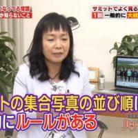 「くりいむしちゅーのハナタカ優越館」出演