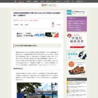 同時刻の高田馬場駅前で繰り広げられた2019年夏の女性候補の闘い